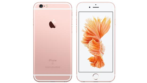 iPhone 6S y iPhone 6S Plus - 19