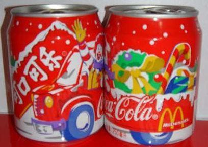 Latas de Coca Cola