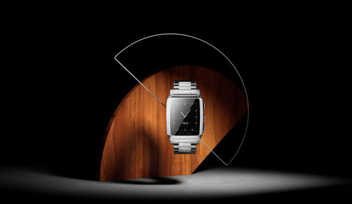 Vector Watch. Meridian.