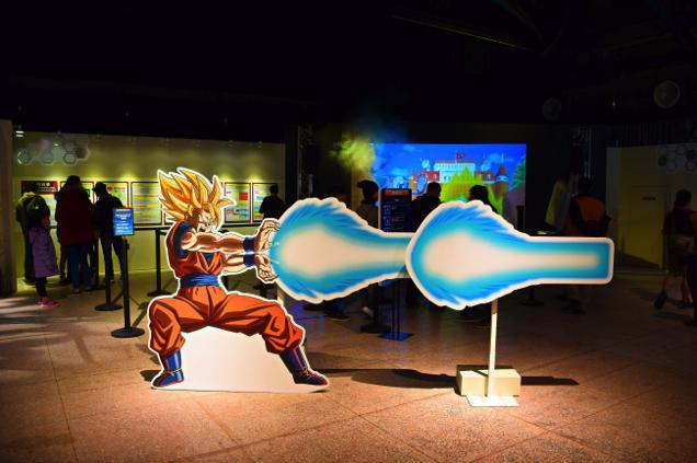 Dragon Ball Museo