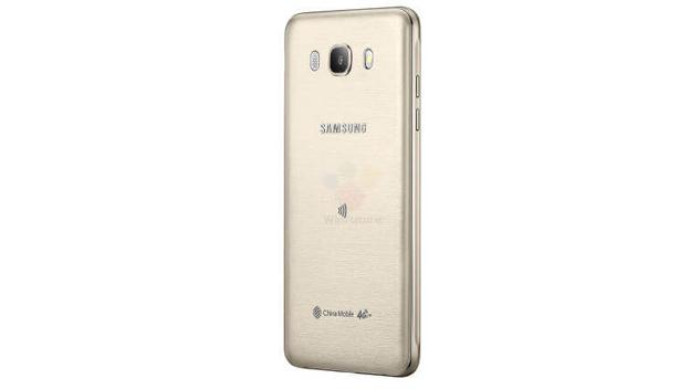 Imágenes del Samsung Galaxy J5 de 2016