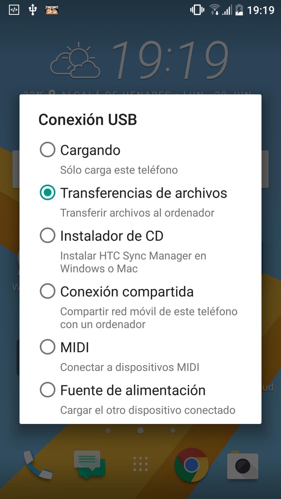 Interfaz del HTC 10